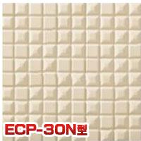 エコカラットプラス シャイリー 90゜曲ネット張り ECP-30N (30.3+30.3)×30.3 11シート・3kg