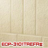 エコカラットプラス リフレイン 303×101角片面小端仕上げ(長辺) ECP-3101T 303×101 22枚・6.9kg