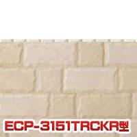 エコカラットプラス ロック 303×151角片面小端仕上げ(短辺) ECP-3151T 303×151.5 22枚・11.5kg