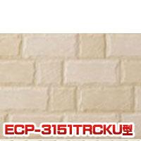 エコカラットプラス ロック 303×151角片面小端仕上げ(長辺) ECP-3151T 303×151.5 22枚・11.5kg