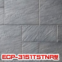 エコカラットプラス ストーン 303×151角片面小端仕上げ(長辺) ECP-3151T 303×151.5 22枚・11.5kg