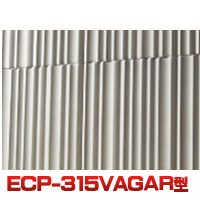 エコカラットプラス グラナス ヴァーグ 303×151角片面小端施釉(長辺) ECP-3151 303×151.5 26枚・12.3kg