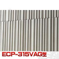 エコカラットプラス グラナス ヴァーグ 303×151角平(レリーフ) ECP-315 303×151.5 22枚・13.2kg