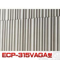 エコカラットプラス グラナス ヴァーグ 303×151角調整用平 ECP-315 303×151.5 26枚・12.3kg
