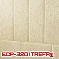 エコカラットプラス リフレイン 303×202角片面小端仕上げ(長辺) ECP-3201T 303×202 22枚・12.9kg