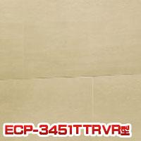 エコカラットプラス トラバーチン 303×455角片面小端仕上げ(右) ECP-3451T 303×455 10枚・12.8kg