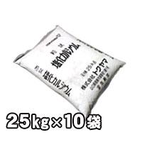 塩化カルシウム 粒状 25kg トクヤマ お得な10袋セット 融雪剤・防塵剤・凍結防止剤として 送料無料