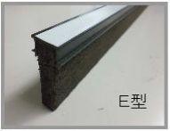 スーパーメジE型 E20キャップ色 黒 幅 20mm×高さ 150mm×長さ 2000mm 45本セット伸縮目地 土間コンクリート目地 ケンタイト エラスタイト