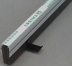 エキスパンタイ グレー TJ-25×100(旧TK-25×100) キャップ幅 25mmx高さ100mm 1.5m 34本 51m分1ケース 成形伸縮目地 土間コンクリート目地 タイセイ 激安特価