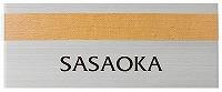 表札 戸建 金属表札 ネームプレート モデルノ EMOS-3-304 エクスタイル 激安表札