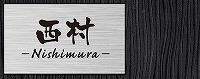 表札 戸建 金属表札 ネームプレート ドッピオ ESLW-Y1-510 エクスタイル