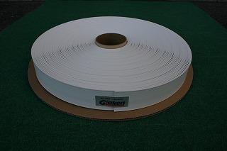 駐車場・駐輪場専用ラインテープ ブーブーライン 幅3cm長さ50mライン本体のみ BBL3-50