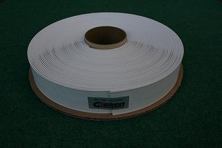 駐車場・駐輪場専用ラインテープ ブーブーライン 幅4cm長さ25mライン本体のみ BBL4-25