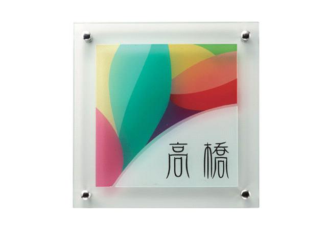 表札 ガラスサインモチーフ入りGPL-120 クリアー(レインボーリーフ) 激安特価 送料無料