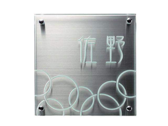 表札 ガラスサイン GPL-132 クリア&ステンレス 激安特価 送料無料
