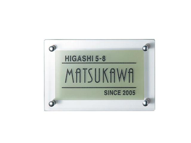 表札 ガラスサインモチーフ入りGPL-50 ライムグリーン 激安特価 送料無料