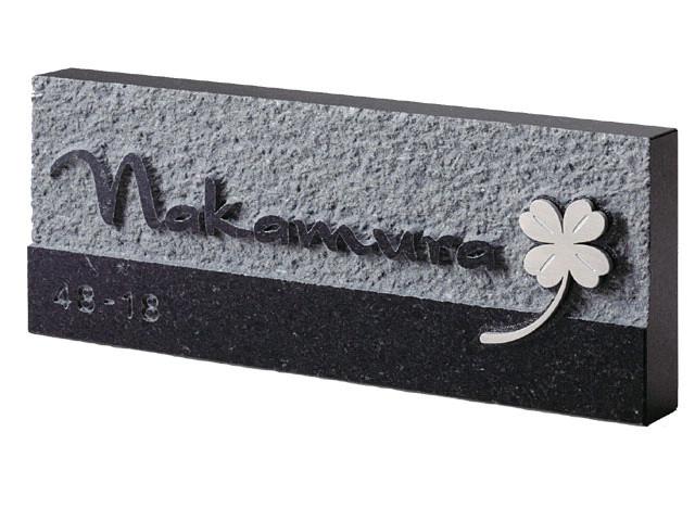表札 天然石 スタイリッシュバリエーション DK16 レリーフ黒ミカゲ&アクセサリー 激安特価 送料無料
