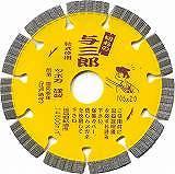 ツボ万 与三郎 180mm ダイヤモンドカッター コンクリート切断のニューエース プロ仕様をお値打ち価格で!