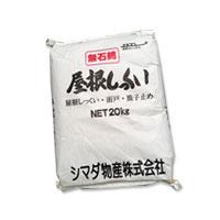 屋根しっくい(漆喰)白(ホワイト)20kg お得な5袋セット 送料無料