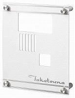 表札 戸建 ジャケット JCB-2W-4 丸三タカギ スマイル 激安表札