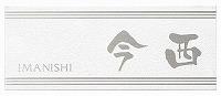 表札 戸建 カグラ KGA-W-10 丸三タカギ スマイル