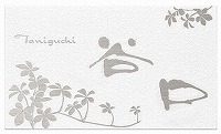 表札 戸建 カグラ KGC-W-11 丸三タカギ スマイル
