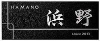 表札 戸建 カグラ KGY-B-6 丸三タカギ スマイル 激安表札