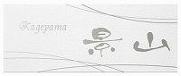 表札 戸建 カグラ KGY-W-5 丸三タカギ スマイル