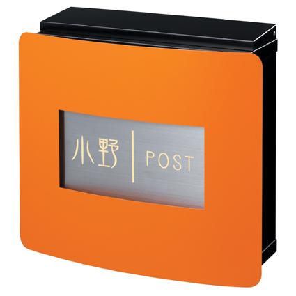 表札 戸建 表札郵便ポスト名入りポスト フェイスポスト表札付 msfacep-4-4(クリーム)キャロット 丸三タカギ