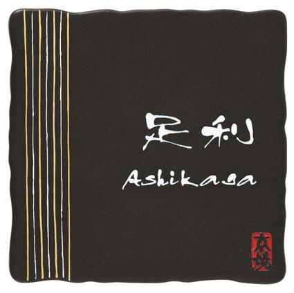 表札 戸建 焼物表札 ネームプレート 清水焼(キヨミズヤキ) MSKZ-1-594(白) 丸三タカギ