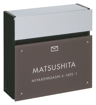 表札 戸建 表札郵便ポスト名入りポスト Panasonic FASUS POST(パナソニック フェイサス フラットタイプ) NFS-1-1(白) 丸三タカギ 激安表札