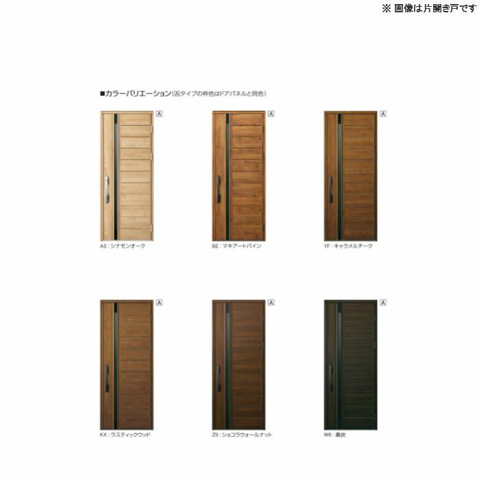 断熱玄関ドアYKKapヴェナートD2仕様W10親子ドアW1235×H2330mmスマートドアAタイプ