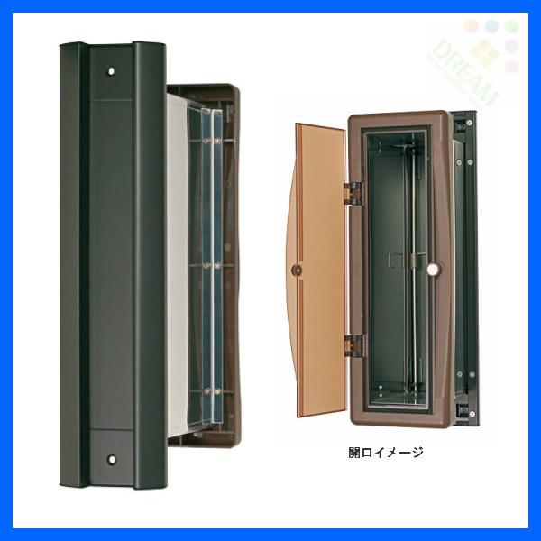 水上金属 No.2000ポスト 内フタ気密型 タテ型 真壁用(壁厚調整範囲95~140mm) 黒