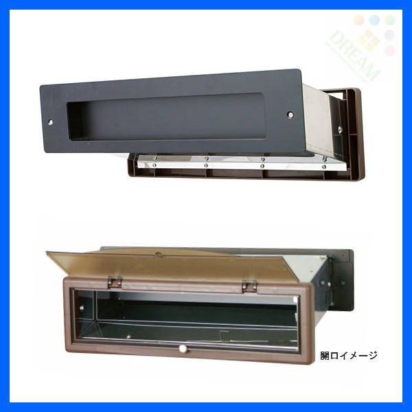 水上金属 No.3000ポスト 内フタ気密型 厚壁用(壁厚調整範囲191~290mm) 黒 ※受注生産品