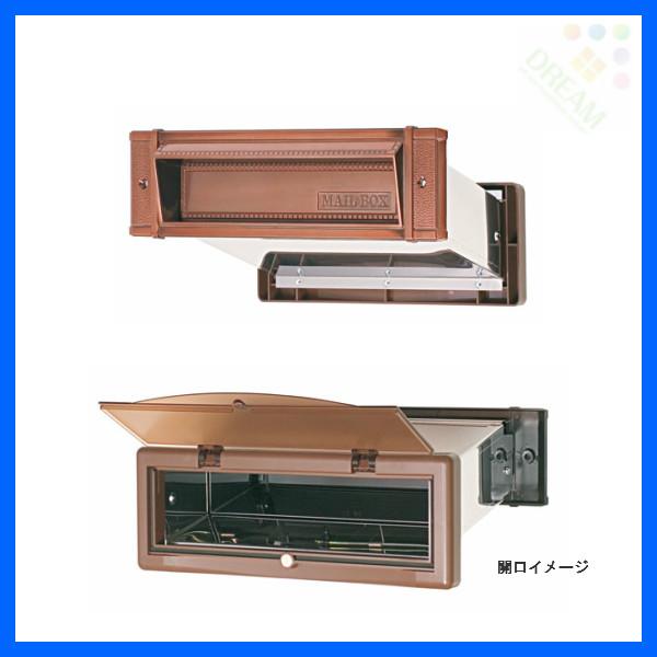 水上金属 メイルシュート No.24 内フタ気密型 真壁用(壁厚調整範囲95~140mm) ブラウン