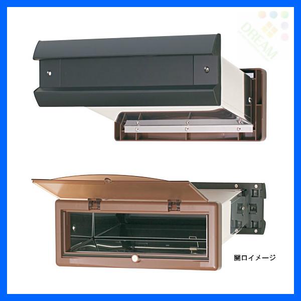水上金属 No.2000ポスト 内フタ気密型 厚壁用(壁厚調整範囲191~290mm) 黒 ※受注生産品