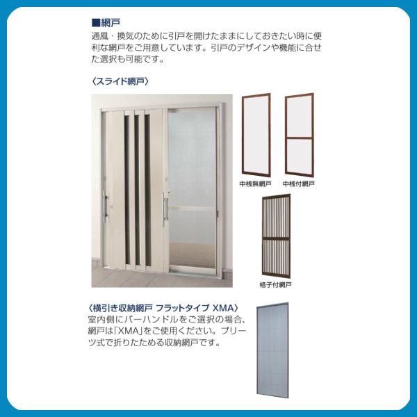 玄関引戸 6尺2枚建 複層ガラス仕様 ランマ通し YKKap れん樹 現代和風 C07 関東間 W1690×H2230 木目柄