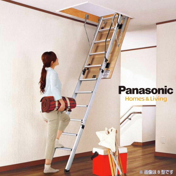 天井収納用はしごユニット アルミタイプ梯子 9型用 CW2917E 天井高2500~2700mm Panasonic パナソニック ハシゴ リフォーム DIY kenzai