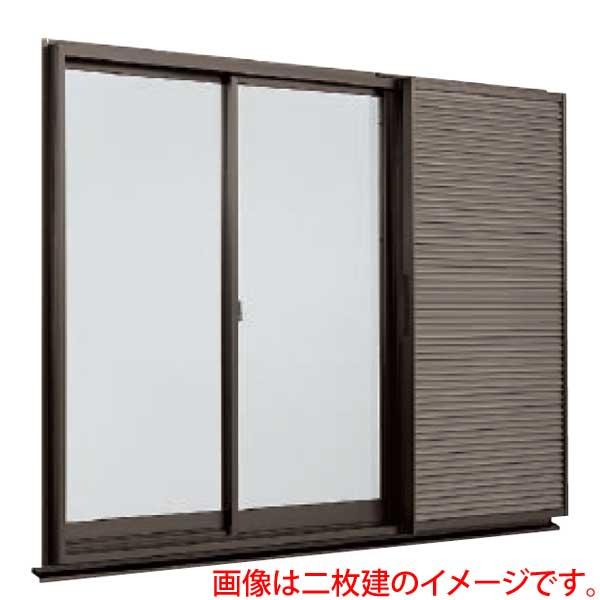 アルミサッシ 雨戸付2枚建 引違い窓 半外付型 サイズ寸法 251112 W2550×H1170mm デュオPG LIXIL/リクシル TOSTEM/トステム 雨戸鏡板付戸袋枠引き違い窓 リフォーム DIY kenzai