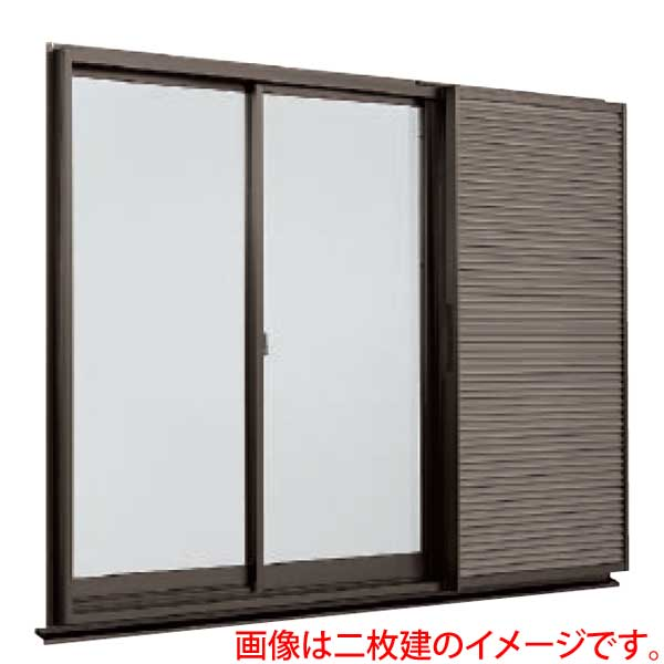 アルミサッシ 雨戸付4枚建 引違い窓 半外付型 サイズ寸法 251204 W2550×H2030mm デュオPG LIXIL/リクシル TOSTEM/トステム 雨戸鏡板付戸袋枠引き違い窓 リフォーム DIY kenzai