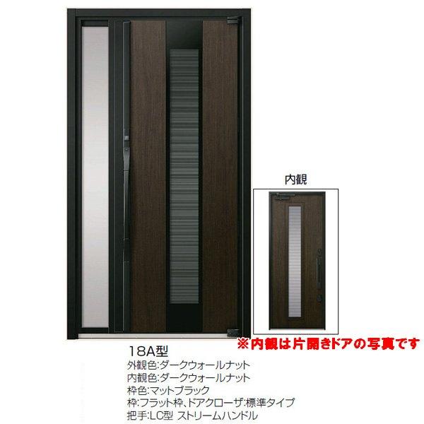 高級断熱玄関ドア アヴァントス 18A型 片袖ドア リクシル トステム LIXIL TOSTEM アルミサッシ 玄関ドア AVANTOS kenzai