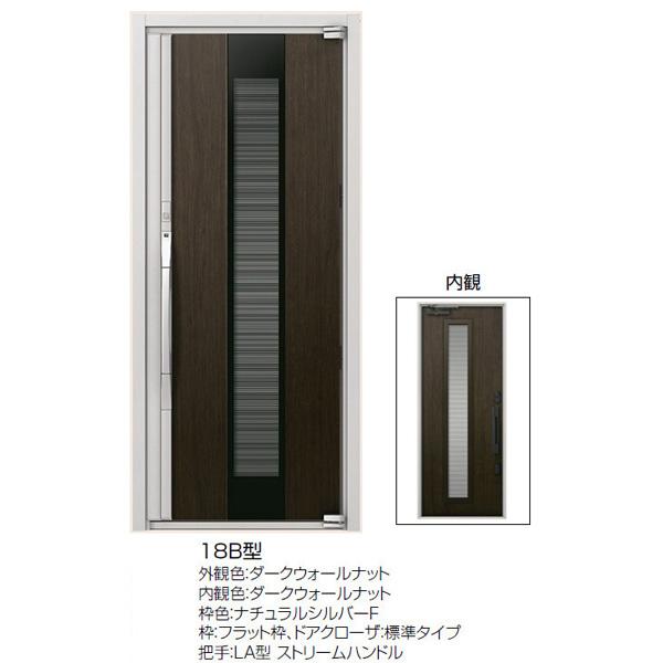 高級断熱玄関ドア アヴァントス 18B型 片開きドア リクシル トステム LIXIL TOSTEM アルミサッシ 玄関ドア AVANTOS kenzai