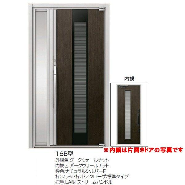 高級断熱玄関ドア アヴァントス 18B型 片袖ドア リクシル トステム LIXIL TOSTEM アルミサッシ 玄関ドア AVANTOS kenzai