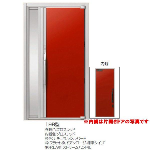 高級断熱玄関ドア アヴァントス 19B型 片袖ドア リクシル トステム LIXIL TOSTEM アルミサッシ 玄関ドア AVANTOS kenzai
