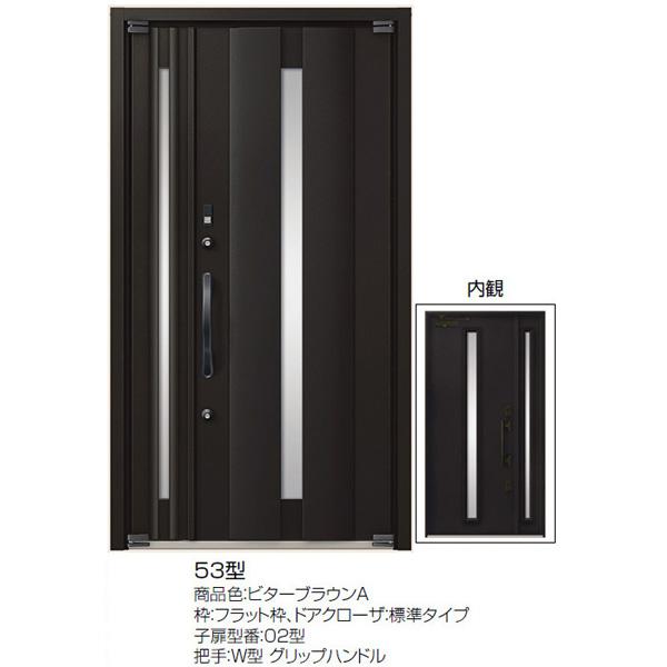 高級断熱玄関ドア アヴァントス 53型 親子ドア リクシル トステム LIXIL TOSTEM アルミサッシ 玄関ドア AVANTOS kenzai