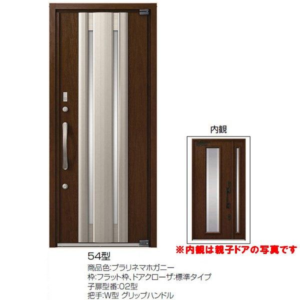 高級断熱玄関ドア アヴァントス 54型 片開きドア リクシル トステム LIXIL TOSTEM アルミサッシ 玄関ドア AVANTOS kenzai