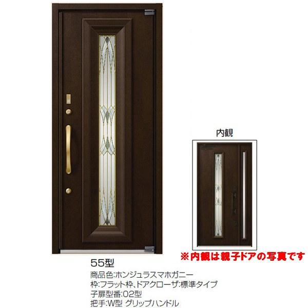 【5月はエントリーでP10倍】高級断熱玄関ドア アヴァントス 55型 片開きドア リクシル トステム LIXIL TOSTEM アルミサッシ 玄関ドア AVANTOS kenzai