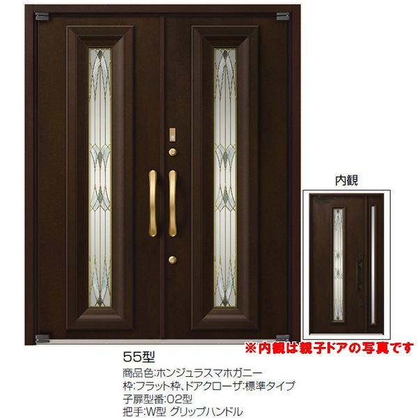 高級断熱玄関ドア アヴァントス 55型 両開きドア リクシル トステム LIXIL TOSTEM アルミサッシ 玄関ドア AVANTOS kenzai