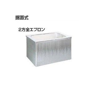 耐久性に優れたステンレス浴槽です ステンレス浴槽 据置式 900サイズ 900×700×650 2方全エプロン SA090-22 R-L 全国どこでも送料無料 A-BL INAX kenzai お風呂 LIXIL 新作アイテム毎日更新 湯船 リクシル ステンレス バスタブ