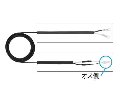 エクステリアライト エクステリアライト エクステリアライト 外構照明 12V美彩 12V専用ケーブル 電源ケーブルY端子+CN 30m 8VLP03ZZ LIXIL リクシル 庭園灯 屋外玄関照明 門灯 ガーデンライト 0de